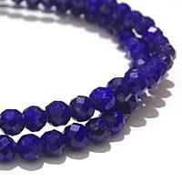 sapphire bracelet bracelet Necklace, Natural Gemstone Jewels, natural stone healing bracelet, Beautiful natural gemstone necklace, Beautiful natural gemstone jewelry, Beautiful minerals jewelry, handmade jewelry with natural gemstones