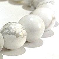 howlite bracelet bracelet Necklace, Natural Gemstone Jewels, natural stone healing bracelet, Beautiful natural gemstone necklace, Beautiful natural gemstone jewelry, Beautiful minerals jewelry, handmade jewelry with natural gemstones